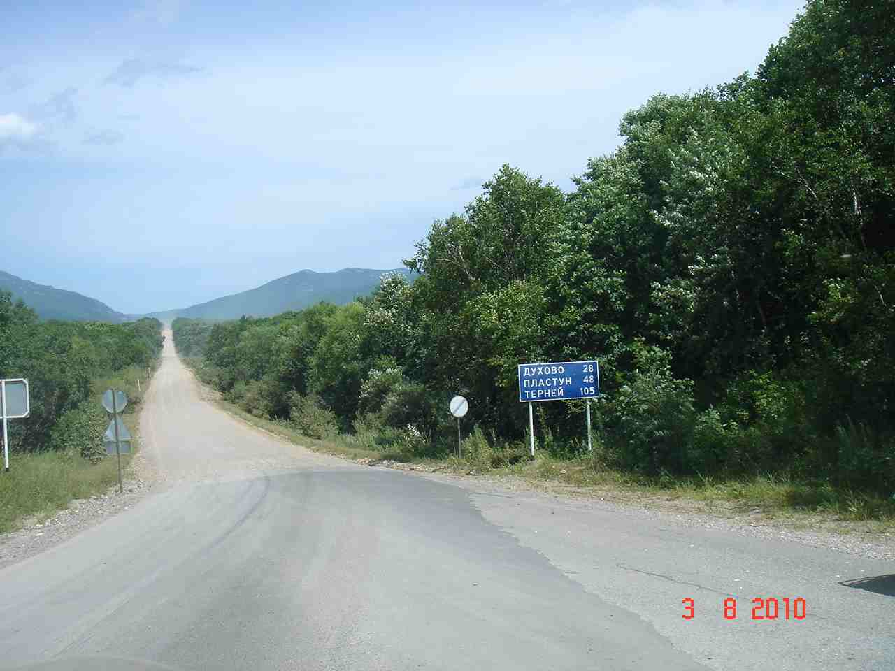 П горнореченский приморский край фото