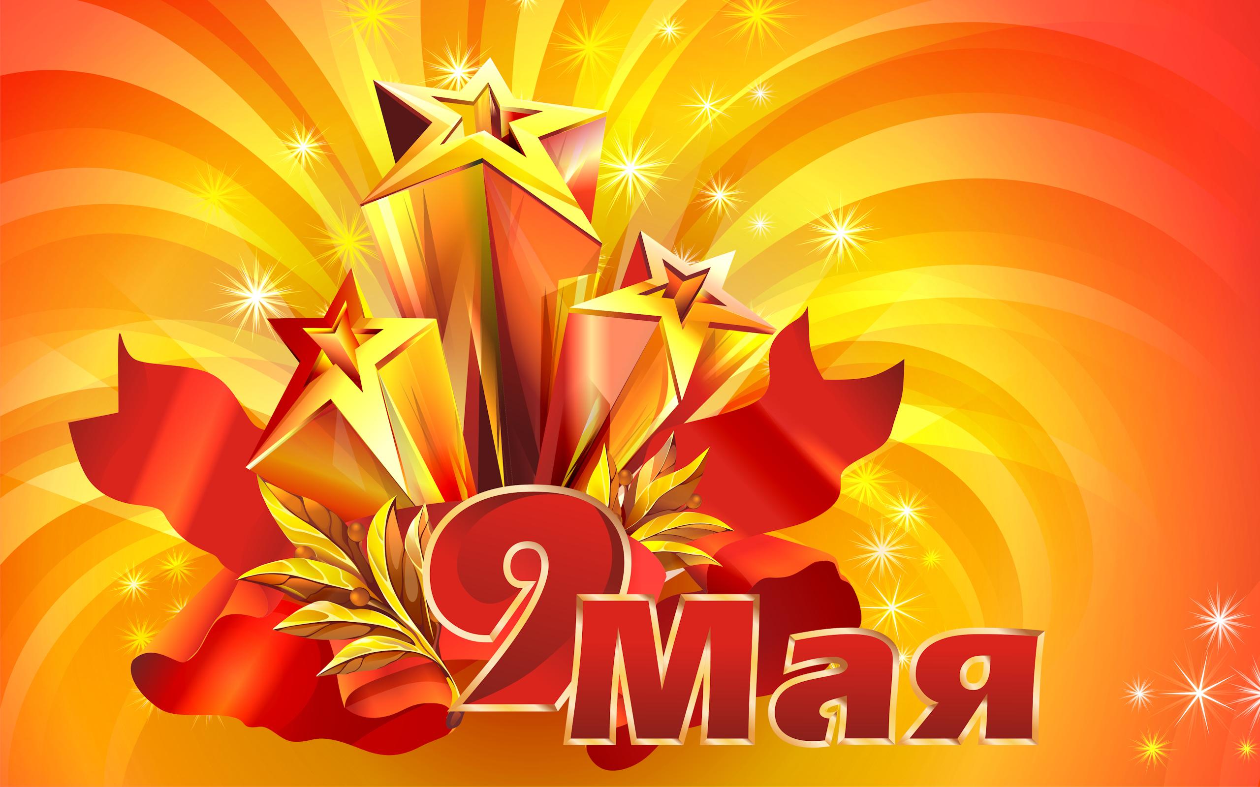 День Победы в Кавалерово