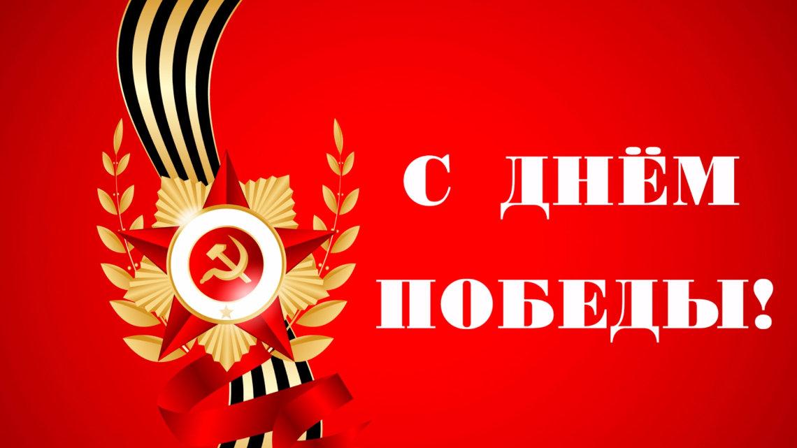 В Кавалерово празднуют День Победы