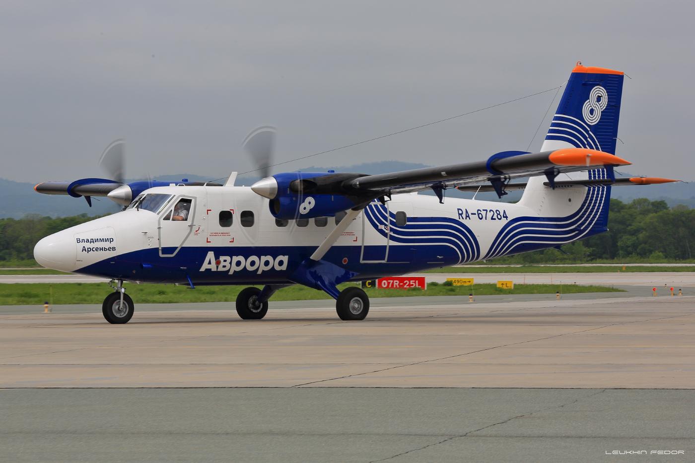 dhc-6 совершает рейсы Кавалерово - Хабаровск