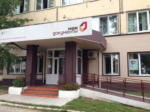 Кавалеровский МФЦ расширяет перечень очных услуг