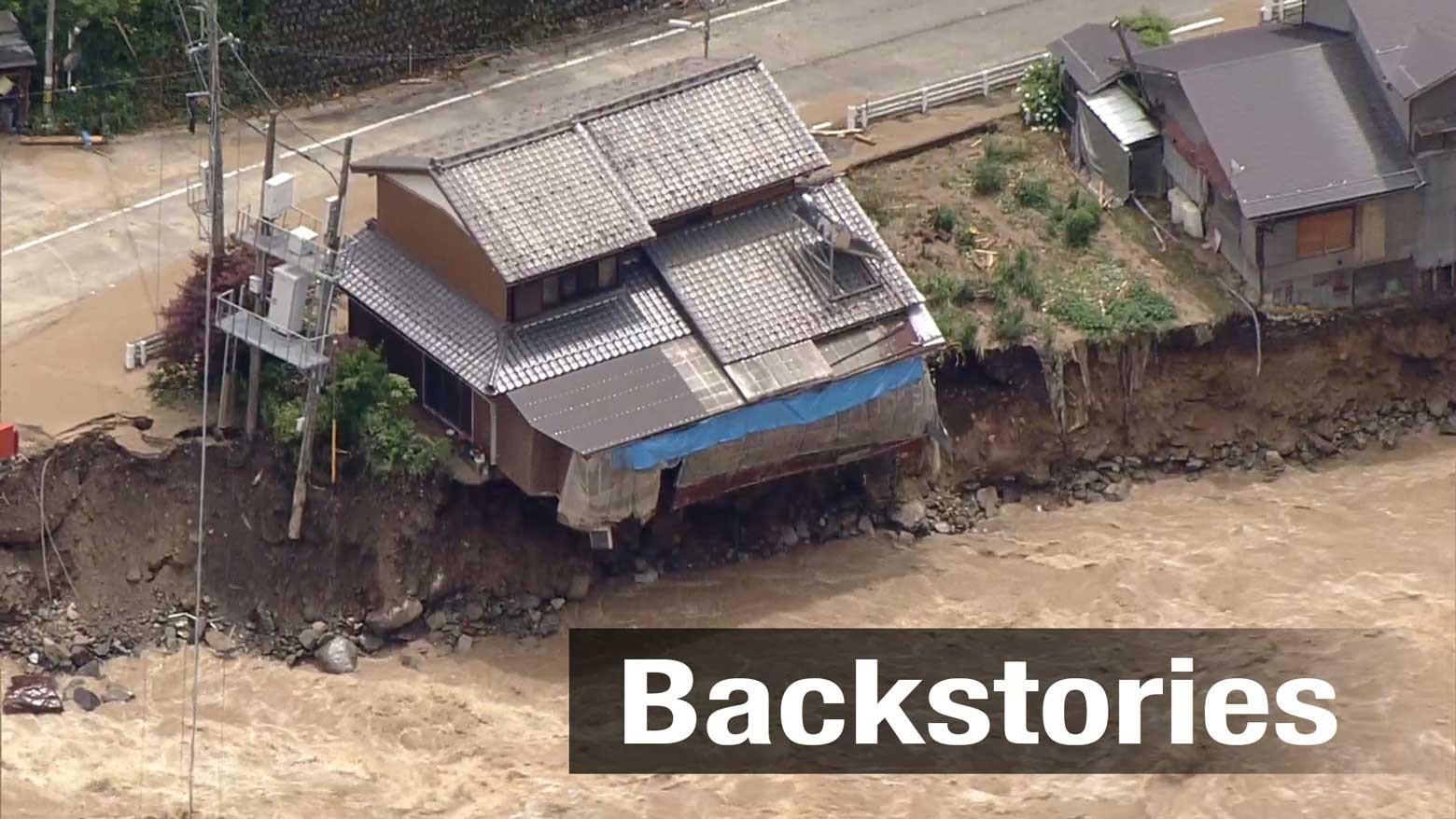 В Японии ожидают очередное наводнение