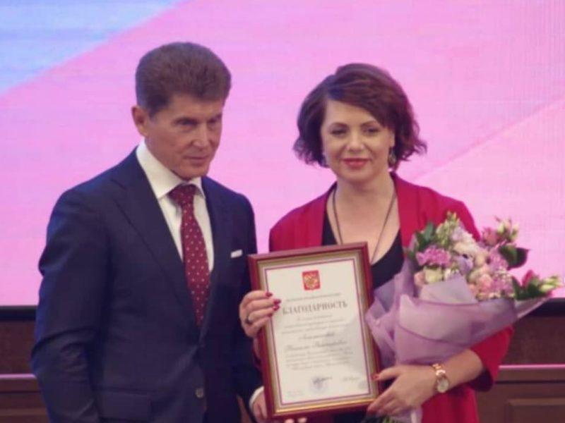 Наталья Викторовна Лошманова награждена благодарностью Президента России