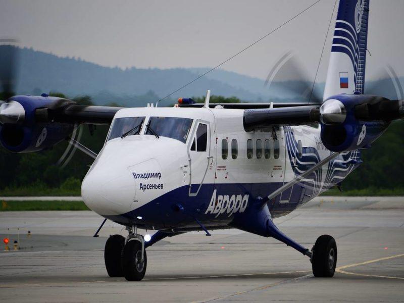 Рейс Кавалерово - Хабаровск в 2021 году будет стоить 3.200 рублей